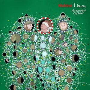 Akher Zapheer - Mohbat