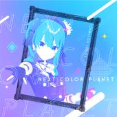 Next Color Planet - Suisei Hoshimachi