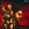 BodhaiYeri Budhi Maari (Original Motion Picture Soundtrack) - Single