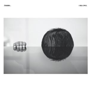 Mounika. – Tender Love (feat. Ocie Elliott) – Single [iTunes Plus AAC M4A]
