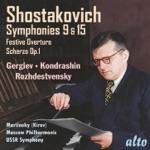 Gennady Rozhdestvensky & USSR Symphony Orchestra - Scherzo for Orchestra in F Sharp Minor, Op.1