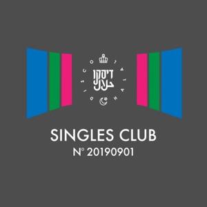 Ananda (Radio Edit) - Single