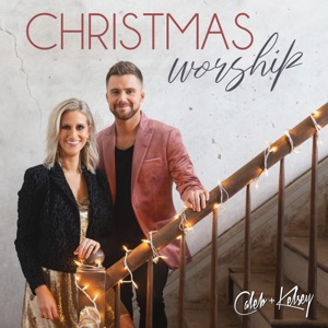 Caleb and Kelsey - Away in a Manger (Our Humble King)