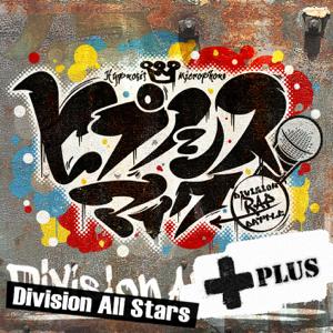 ヒプノシスマイク(Division All Stars) - ヒプノシスマイク -Division Rap Battle- +
