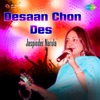 Desaan Chon Des