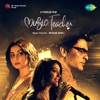 Music Teacher (Original Motion Picture Soundtrack)