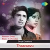 Thaaraavu Original Motion Picture Soundtrack EP