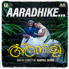 Aaraadhike (From