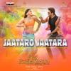Jaataro Jaatara From Entha Manchivaadavuraa Single