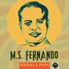 Sinhala Pops - EP