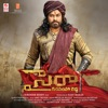 Syeraa Narasimha Reddy Original Motion Picture Soundtrack EP