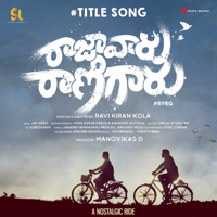 Raja Vaaru Rani Gaaru Title Song (From