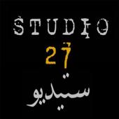 [Download] Salam Alikoum MP3