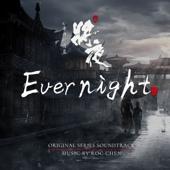 Evernight (Music from the Original TV Series)
