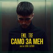 Samo Za Men - EMIL TRF