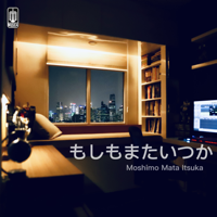 もしもまたいつか (Moshimo Mata Itsuka) [feat. Ariel Nidji] - Single