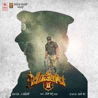 Kempegowda 2 (Original Motion Picture Soundtrack) - Single