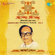 Mamo Dukkher Sadhan - Arghya Sen