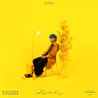 Lagu mp3 Panda Gomm -  baru, download lagu terbaru