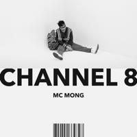 인기 (feat. 송가인, 챈슬러)