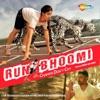 Run Bhoomi
