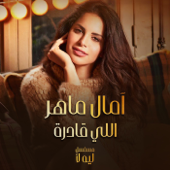 Elly Qadra