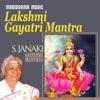 Lakshmi Gayatri Mantra EP