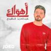 Abdulaziz Al Mheiri - Ahwak