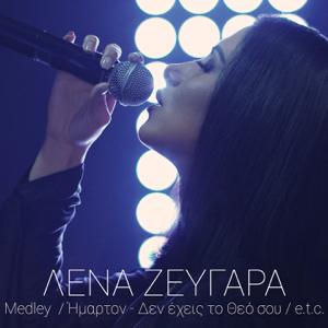Lena Zevgara - Imarton / Den Eheis Ton Theo Sou (Live)