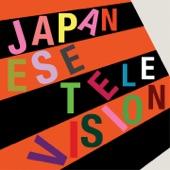 Japanese Television - 3 Ball Plant