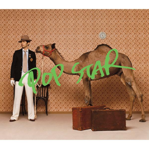 平井 堅の「POP STAR - Single」をApple Musicで