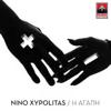 Nino Xypolitas - I Agapi artwork