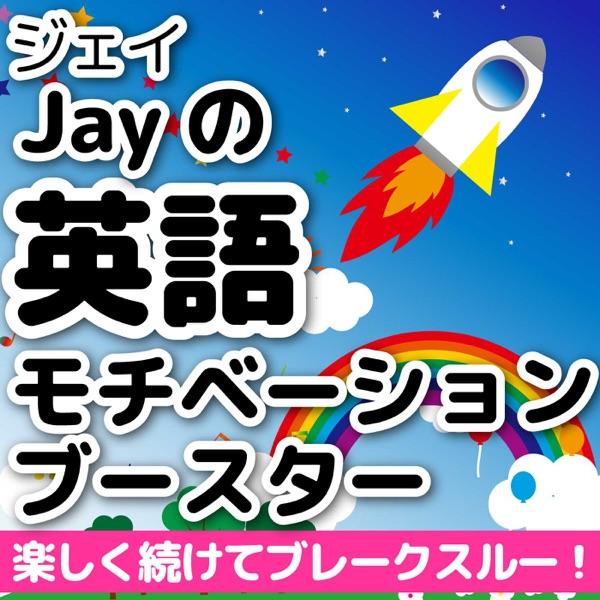 68.英字新聞に挑戦!
