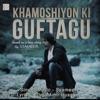 Khamoshiyon Ki Guftagu