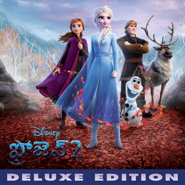 Frozen 2 (Telugu Original Motion Picture Soundtrack) [Deluxe Edition]