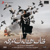 Vishwaroopam (Original Motion Picture Soundtrack)