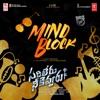 Mind Block From Sarileru Neekevvaru Single
