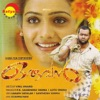 Oruvan (Original Motion Picture Soundtrack) - Single