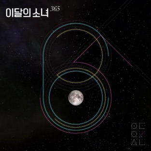 LOONA – 365 – Single [iTunes Plus AAC M4A]