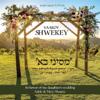 מסיני בא - Yaakov Shwekey