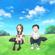 粉雪 (TVアニメ『からかい上手の高木さん2』エンディングテーマ) - 高木さん(CV:高橋李依)