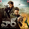 War Telugu Original Motion Picture Soundtrack
