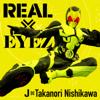 J×Takanori Nishikawa - REAL×EYEZ アートワーク