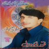 Azim Khan - Pukhto May Kucha Kagai artwork