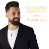 Mahmoud Jannoun - Matkhafish