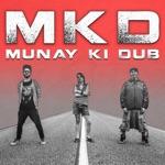 Munay Ki Dub - Bad Babylon