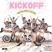 Kick Off - Onyanko Club - Onyanko Club