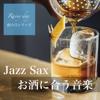 Kitchokudo - Alcoholic Music Jazz Saxophone - Rainy Day Series -