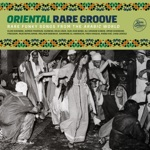 Omar Khorshid - Pop Corn