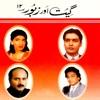 Geet Aur Zaboor, Vol. 12